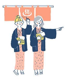 浴衣姿の若い女性2人のイラスト素材 [FYI04732506]