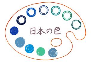 パレットに描かれた青色の水玉素材【セット】のイラスト素材 [FYI04732794]