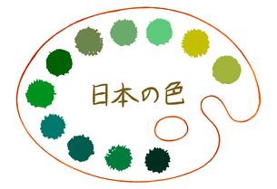 パレットに描かれた緑色の水玉素材【セット】のイラスト素材 [FYI04732795]