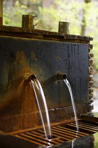 伊香保温泉の飲泉所の写真素材 [FYI04733399]