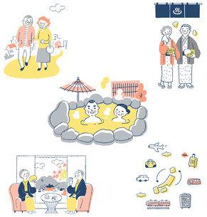シニアカップル 温泉旅行イメージ セットのイラスト素材 [FYI04734508]