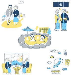 シニアカップル 温泉旅行イメージ セットのイラスト素材 [FYI04734514]