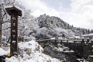 雪の秋月目鏡橋の写真素材 [FYI04734584]