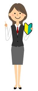 初心者マークを持つ制服姿の女性のイラスト素材 [FYI04735009]