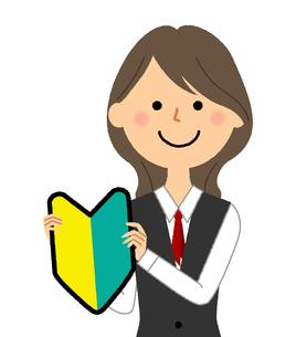 初心者マークを持つ制服姿の女性のイラスト素材 [FYI04735025]