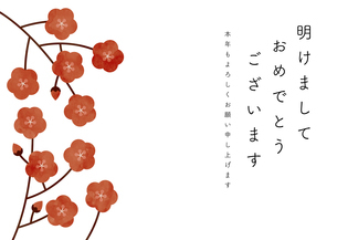 梅の花 年賀 イラスト 素材のイラスト素材 [FYI04735527]
