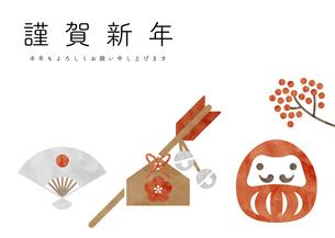 だるまと破魔矢と扇子の 年賀 イラスト 素材のイラスト素材 [FYI04735980]