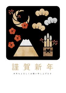 富士山と門松としめ縄の 年賀 イラスト 素材のイラスト素材 [FYI04735987]