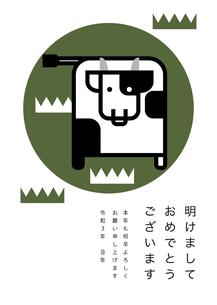 丑年 草原 年賀 イラストのイラスト素材 [FYI04736219]