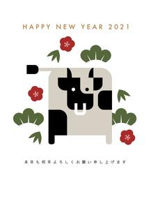 牛 年賀状 イラスト 植物のイラスト素材 [FYI04736422]