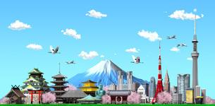 日本イメージ桜のイラスト素材 [FYI04736936]