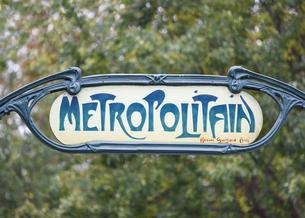 パリのメトロポリタンの標識の写真素材 [FYI04738000]
