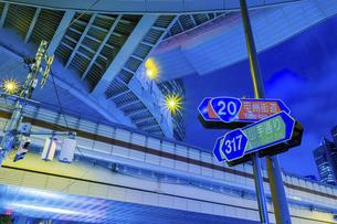 【東京都】西新宿ジャンクション【2020】の写真素材 [FYI04739126]
