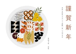 おせち 謹賀新年 イラストのイラスト素材 [FYI04739246]