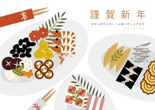 オードブル風 おせち料理 年賀 イラストのイラスト素材 [FYI04739248]