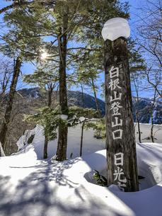奥日光 白根山登山口の看板の写真素材 [FYI04739395]