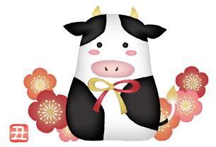 年賀状素材2021年 丑年のイラスト 丑と梅の花のイラスト素材 [FYI04739719]
