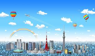 東京cityscape1のイラスト素材 [FYI04739883]