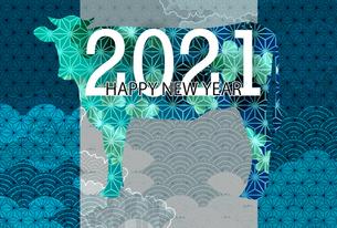 2021年賀状のイラスト素材 [FYI04740409]
