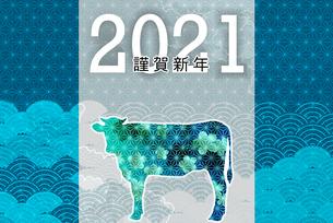2021年賀状のイラスト素材 [FYI04740411]