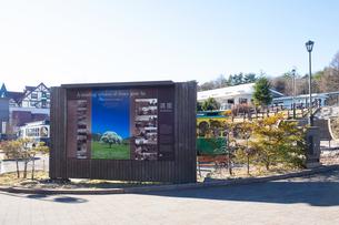 清里駅前の風景、看板と白い駅舎の写真素材 [FYI04740468]