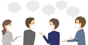マスクを着用して会話をする人達 ミーティングのイラスト素材 [FYI04740567]