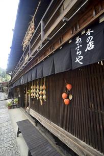 中山道妻籠宿町並の写真素材 [FYI04740968]