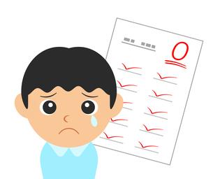 0点のテストに泣く子供のイラスト素材 [FYI04741080]
