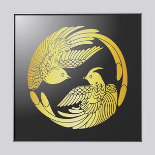 尾長鳥丸のイラスト素材 [FYI04741595]