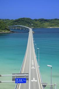 角島大橋の写真素材 [FYI04741837]