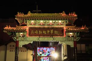 長崎新地中華街の夜景の写真素材 [FYI04742033]
