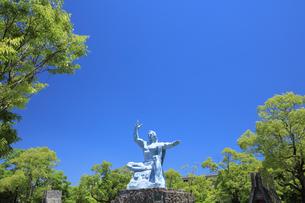 平和祈念像 長崎市の写真素材 [FYI04742039]