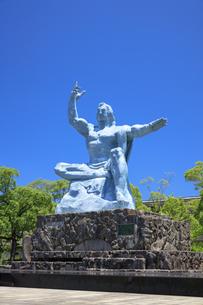 平和祈念像 長崎市の写真素材 [FYI04742040]