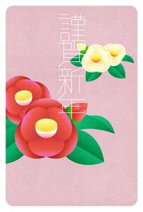 年賀状 謹賀新年 赤と白の椿のイラスト素材 [FYI04742563]