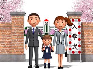 入学式 両親と女の子 校門 校舎のイラスト素材 [FYI04742819]