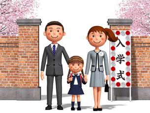 入学式 両親と女の子 校門のイラスト素材 [FYI04742820]