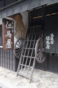 田島屋 中山道 馬籠宿の写真素材 [FYI04743437]