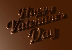 ハッピー バレンタイン チョコレートのイラスト素材 [FYI04743784]