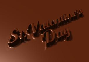 セントバレンタインデー チョコレートのイラスト素材 [FYI04743785]