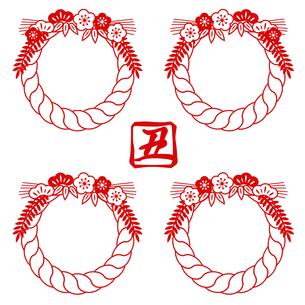 しめ縄飾りと丑の漢字のスタンプ風イラスト セットのイラスト素材 [FYI04744524]