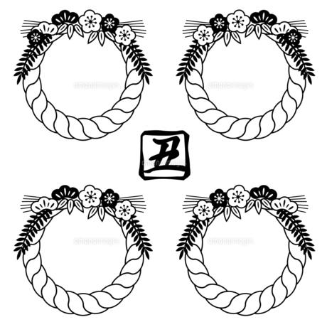 しめ縄飾りと丑の漢字のスタンプ風イラスト セットのイラスト素材 [FYI04744525]