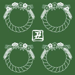 しめ縄飾りと丑の漢字のスタンプ風イラスト セットのイラスト素材 [FYI04744526]
