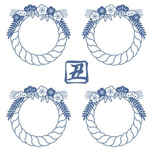しめ縄飾りと丑の漢字のスタンプ風イラスト セットのイラスト素材 [FYI04744527]