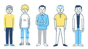 さまざまなタイプの男性5人 全身のイラスト素材 [FYI04745268]