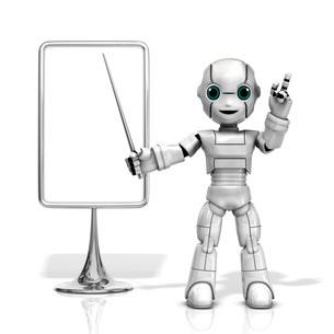 ロボットポインタのイラスト素材 [FYI04745467]