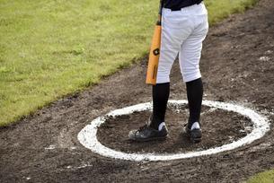 野球少年の写真素材 [FYI04746523]