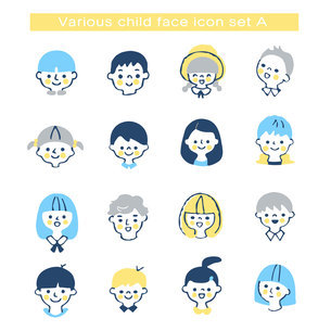 さまざまな子供の顔アイコン セットのイラスト素材 [FYI04746683]