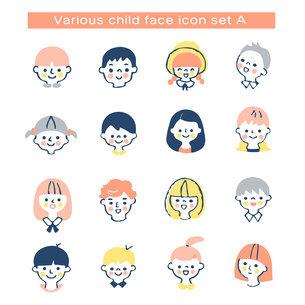 さまざまな子供の顔アイコン セットのイラスト素材 [FYI04746685]