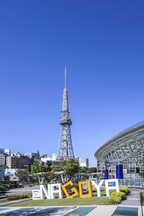 オアシス21より名古屋テレビ塔を見るの写真素材 [FYI04746797]