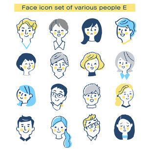 さまざまな人物の顔アイコン セットのイラスト素材 [FYI04747108]